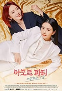 Amor Fati K Drama