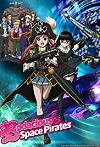 Mouretsu Pirates Anime