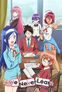 Bokutachi wa Benkyou ga Dekinai Anime