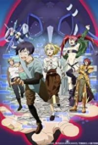 Full Dive Anime