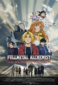 Fullmetal Alchemist The Sacred Star of Milos 2011 Hollywood