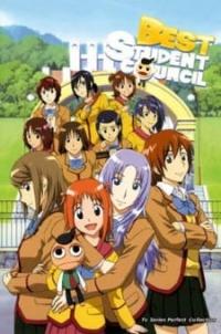 Gokujou Seitokai Anime