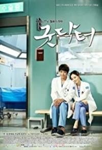 Good Doctor Season 01