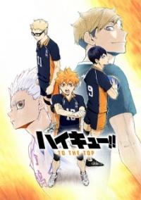 Haikyuu To the Top Anime