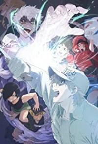 Hataraku Saibou Anime