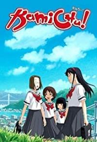 Kamichu Anime