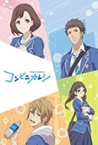 Konbini Kareshi Anime