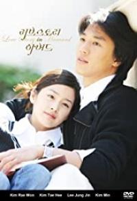Love Story in Harvard K Drama
