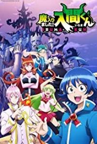 Mairimashita Iruma-kun Anime