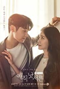 Not Yet Thirty K Drama