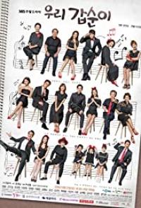 Our Gab Soon K Drama