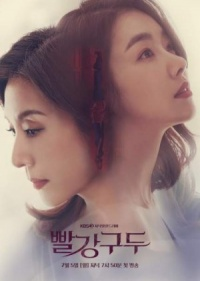 Red Shoes K Drama