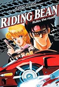 Riding Bean 1989 hd Rip
