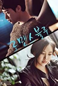 Romance Blue K Drama