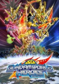 SD Gundam World Heroes Anime