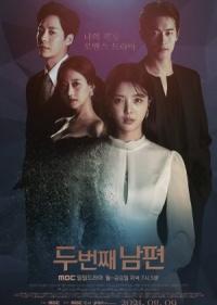 Second Husband K Drama