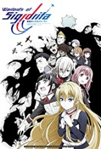Senyoku no Sigrdrifa Anime