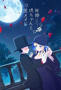 Shinigami Bocchan to Kuro Maid Anime