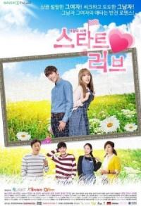 Start Love K Drama