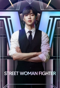 Street Woman Fighter K Drama