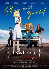Takt Op. Destiny Anime