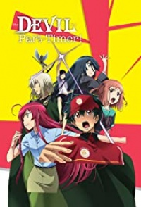 The Devil Is a Part-Timer Anime