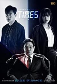 Times Season 01