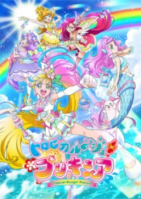 Tropical-Rouge Precure Anime
