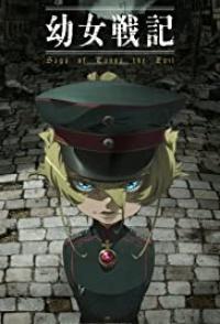 Youjo Senki Anime