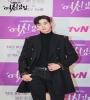 Eun-Woo Cha